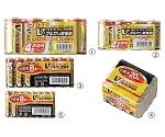アルカリV乾電池 61-334-8シリーズ等