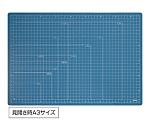 折りたたみカッティングマット カッティングマット 61-334-3-1