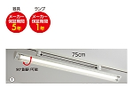 配線ダクト用LEDスポットベースライト (Hf32W~FLR40W×1灯用相当)