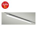 配線ダクト用LEDベースライト
