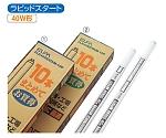 [取扱停止]ELPA 3波長形直管ランプ ラピッドスタート形 10本組