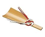 白竹 紅白水引付 羽子板皿 28-615