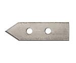 カッター刃 JCタイプ用カッター替え刃