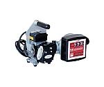 ハンディ電動灯油・軽油用ポンプ K33EVP56