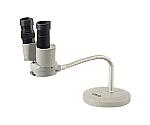 フレキ式実体顕微鏡FSC-2