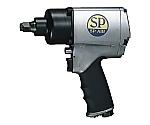 インパクトレンチ12.7mm角 SP