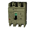 漏電遮断器 NV-Cシリーズ(経済品)