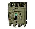 漏電遮断器 NV-Cシリーズ(経済品)等
