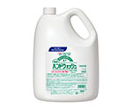 Clean & Clean X7 Medicated Hand Wash 4.5L For Business Use Foam Hand Soap