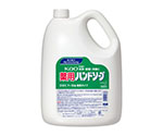 Kao Medicated Hand Soap 4.5L For Business Use