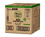 リセッシュ除菌EX グリーンハーブの香り 業務用 10L バッグインボックスタイプ 衣類・布製品・空間用消臭スプレー