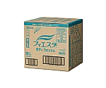 Fiesta body wash 10L Bag in Box Type for business use body Soap
