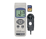 マルチ環境測定器 風速・温度・湿度・照度 EM-9300SD等