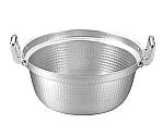 KOアルミ段付鍋