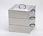Business-Oriented Square Steamer Two Shelves 42cm 242cm