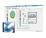 紫外線光量分布解析システム FUD-7010J