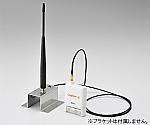 防水ワイヤレスデータロガー Logbee