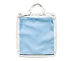 クリーンバッグ2 CLEAN-BAG-2