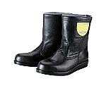 HSK208J1 本革半長靴 アスファルト舗装工事用