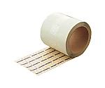 保温材接続テープ 100×10