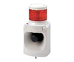 LED積層信号灯付き電子音報知器 LKEHシリーズ等