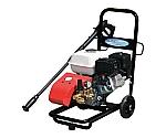 [取扱停止]エンジン式高圧洗浄機 (コンパクト&カート型) SEC-1013-2