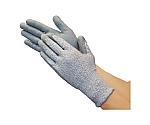 グラスファイバー手袋ニトリル手のひらコート L 等