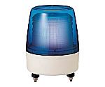 中型LEDフラッシュ表示灯 青 5.0W 等等