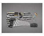 工具セット [66個組] EA54