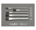 Parts Brush (horsehair) 9.5x152mm 3Pcs and others