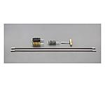 Flue Boiler Brush Set EA109CA-1