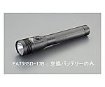 電池/充電用(EA758SD-17用) EA758SD-17B