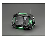 312x405x265mmFM/AMラジオ(充電式) EA763B-8