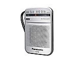 [取扱停止]67x112x27mmAMポケットラジオ(1バンド) EA763BB-12A