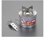 Fuel Can(Solid Fuel) 215mL EA913CA-30