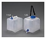 [Discontinued]Antibacterial Watertank 240 x 240 x 290mm EA913VL-116A