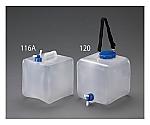 [Discontinued]Antibacterial Watertank 240 x 300 x 270mm EA913VL-120