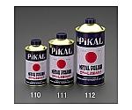 180g金属磨き液(ピカール液)