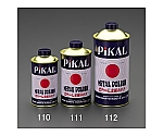 500g金属磨き液(ピカール液) EA922AJ-112