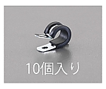12.7-14.3mmパイプクランプ(ゴムライナー付/10個)