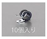 19.0-20.6mmパイプクランプ(ゴムライナー付/10個)