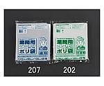 90Lごみ袋(透明/10枚) 低密度ポリエチレン等