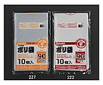 90Lごみ袋(半透明/10枚) ポリエチレン等