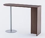 ハイカウンター用 サイドテーブル