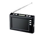 4.3インチディスプレイ ワンセグラジオ(ブラック) TV03BK