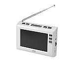4.3インチディスプレイ ワンセグラジオ(ホワイト) TV03WH