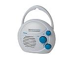 シャワーラジオ ホワイト SHR01WH