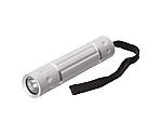 白色高輝度LED防雨アルミライト