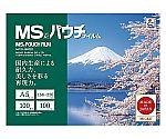 MSパウチ 100枚入り MP10シリーズ