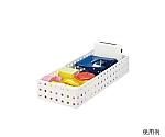 ブリックス ホワイト W140×D350×H125mm